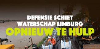 Defensie schiet Waterschap Limburg opnieuw te hulp