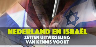 Nederland en Israël zetten uitwisseling van kennis voort